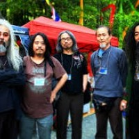 Acid Mother Temple (JP)