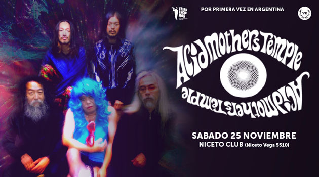 Acid Mothers Temple & The Melting Paraiso UFO (JP)
